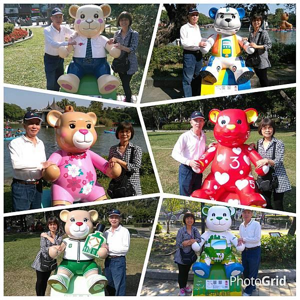PhotoGrid_1450531010803.jpg