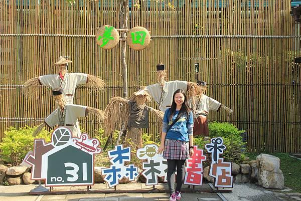 故宮南院東森旅遊嘉義一日遊 170 (1024x683).jpg