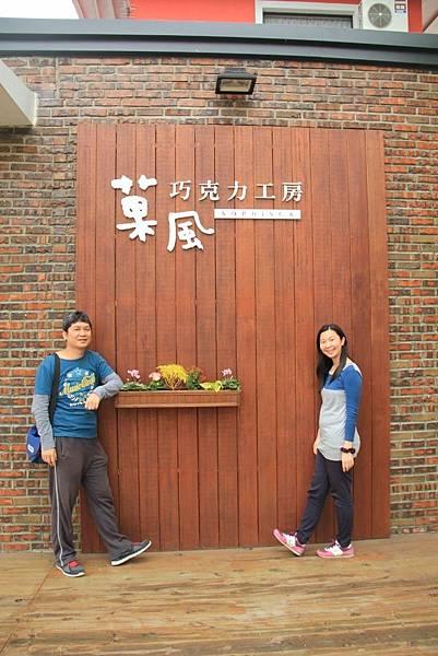 2016高雄全家之旅 010 (683x1024).jpg