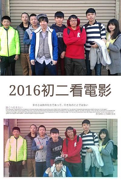 HBGC_20160209150722.jpg