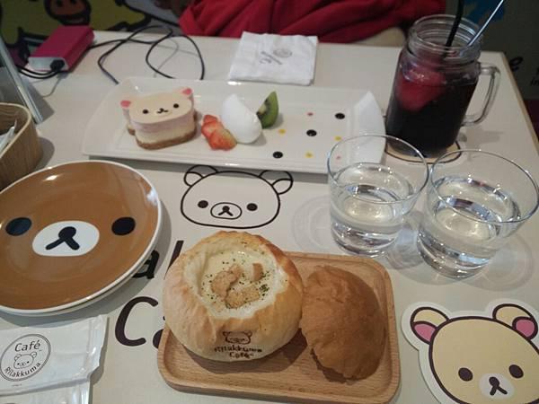 拉拉熊餐廳+顛倒屋_2598.jpg
