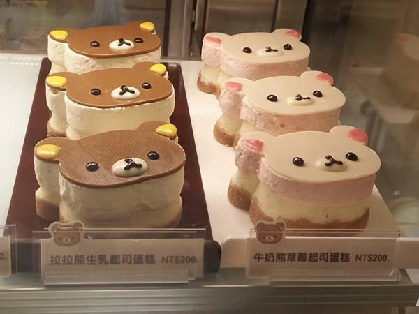 拉拉熊餐廳+顛倒屋_7133.jpg