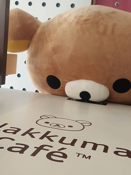 拉拉熊餐廳+顛倒屋_8051.jpg