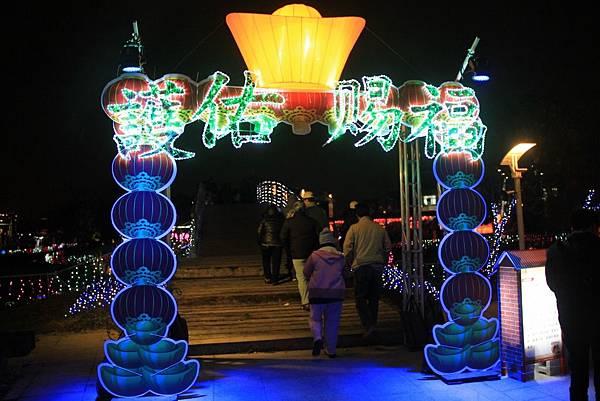 桃園中路風禾公園燈會 001 (1024x683).jpg