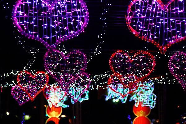 桃園中路風禾公園燈會 021 (1024x683).jpg