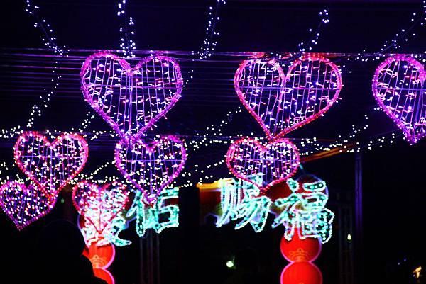 桃園中路風禾公園燈會 022 (1024x683).jpg