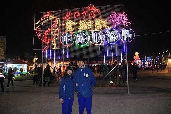 桃園中路風禾公園燈會 049 (1024x683).jpg