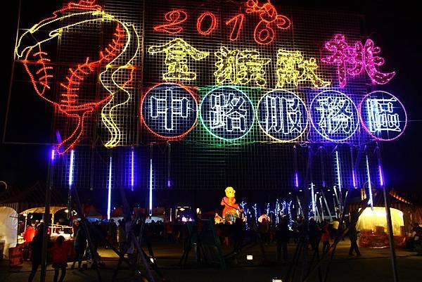 桃園中路風禾公園燈會 052 (1024x683).jpg