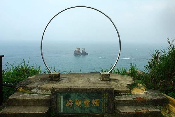 八煙泡湯+金山神秘海岸 197 (1024x683).jpg