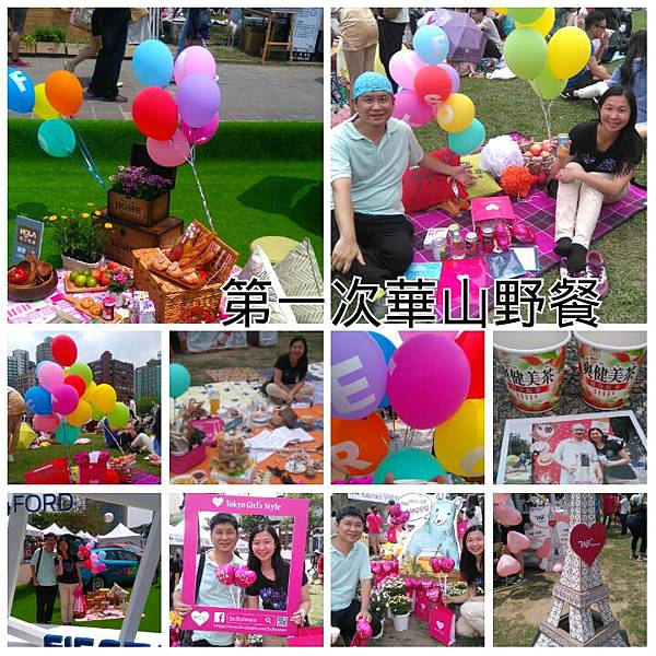 PhotoGrid_1461404859415.jpg