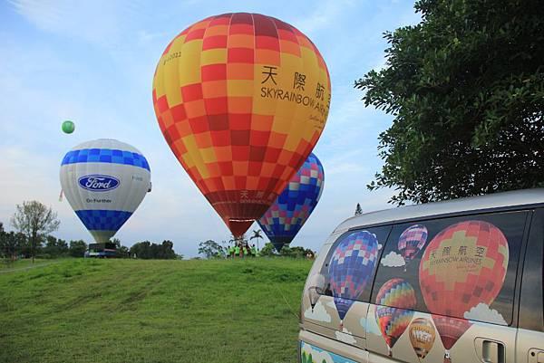 2016桃園熱氣球 061 (1024x683).jpg