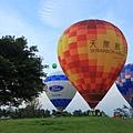 2016桃園熱氣球 062 (1024x683).jpg