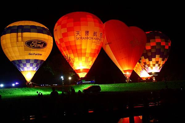 2016桃園熱氣球 139 (1024x683).jpg