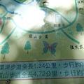 IMG_7191