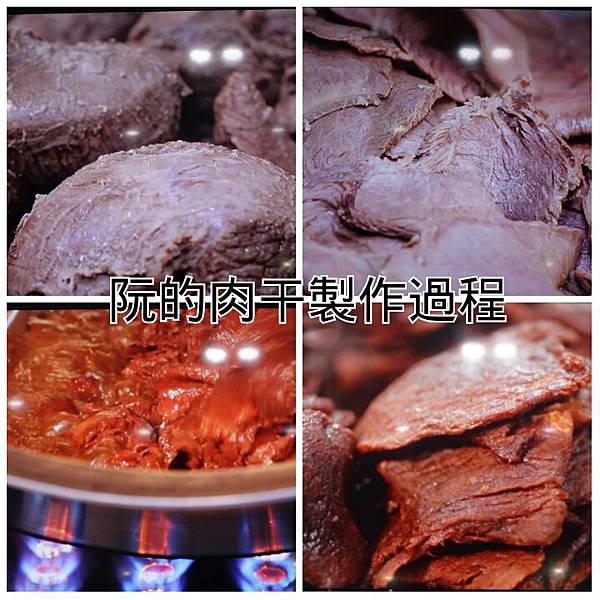 PhotoGrid_1472433108819.jpg