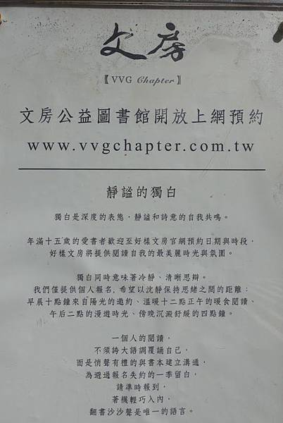 D47EBCA1-E1E7-4F35-9996-0D206E6994B9.JPG