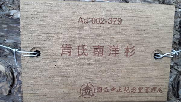 20170321_141425.jpg