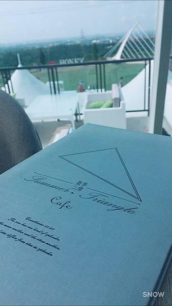 夏季三角景觀咖啡廳_170609_0059.jpg