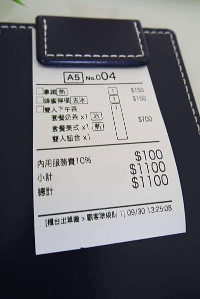 頭城_170930_0283.jpg