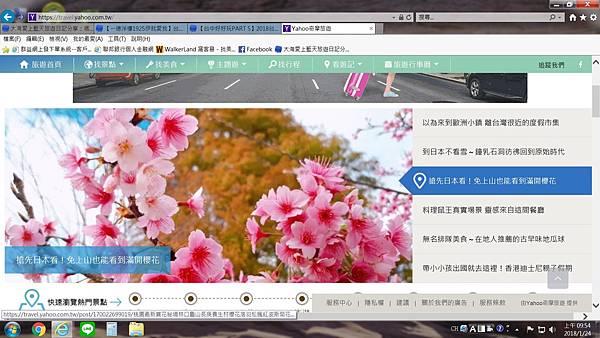 messageImage_1516758904587.jpg
