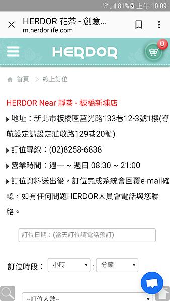 Screenshot_20180421-100909.png