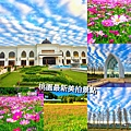 PhotoGrid_1544920598180-EFFECTS.jpg
