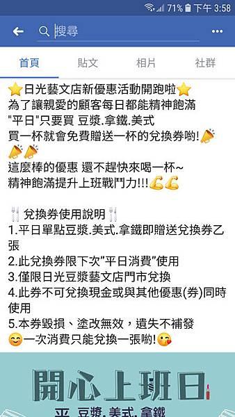 Screenshot_20181221-155822_Facebook.jpg