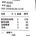 IMG_9173.JPG