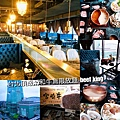 PhotoGrid_1552271441250.jpg