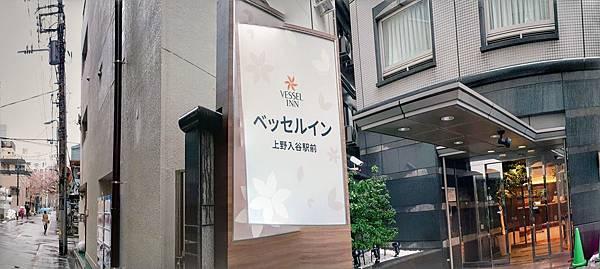 2019-04-10-11-01-26-PANO.jpg