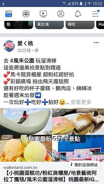 Screenshot_20190428-103226_Facebook.jpg