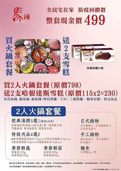 S__218259460.jpg