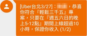 2015-05-14_133455