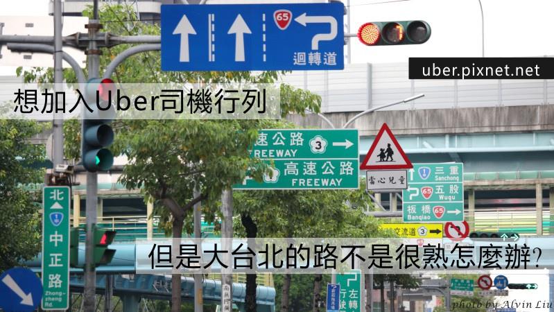 RoadsFamiliar.jpg