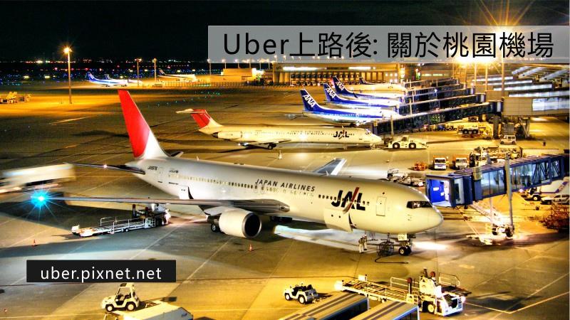 Uber TaoYuan Airport.jpg