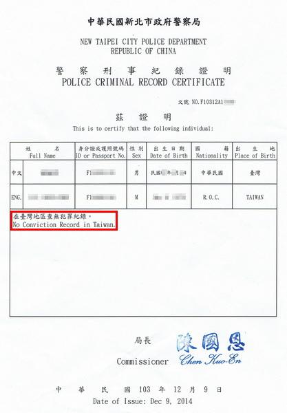 CriminalRec.jpg
