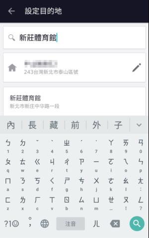 順風3.png