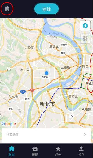 順風1.png