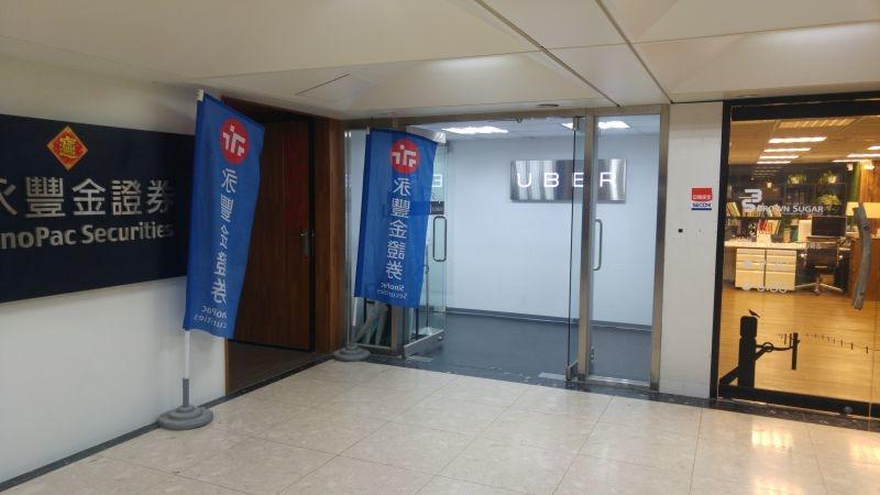 UBER公司4F入口.jpg