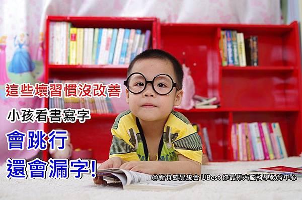 baby-921807_960_720.jpg