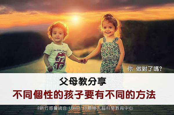 children-817365_1920.jpg