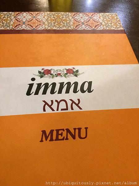 南商餐敘&Imma依瑪餐廳 022.JPG