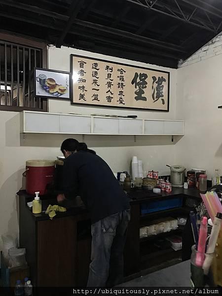 光悅茶屋&晶英軒&不凋花&豐華小館 002.JPG