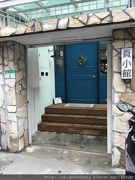 頁小館&三元韓式&Fika內湖美人姊 003.JPG