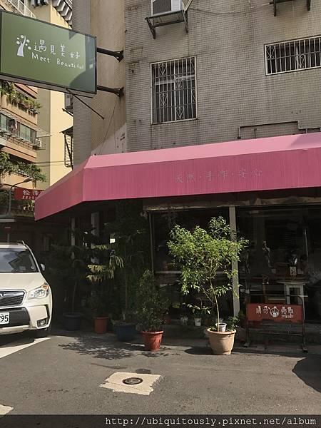 泔米食堂&樂初咖啡&Lugano 004.JPG