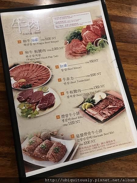 Meat Love橡木韓式燒肉 059.JPG