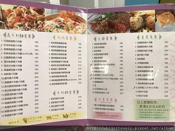 Prime one steak&香草弄堂 012.JPG