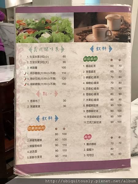 Prime one steak&香草弄堂 013.JPG
