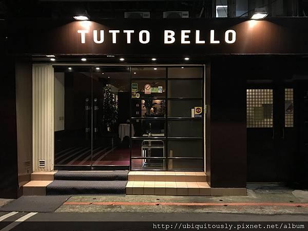 TUTTO BELLO酒庫 075.JPG