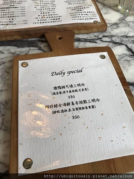 TUTTO BELLO酒庫 009.JPG